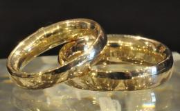GMR03 : MARRIAGE RING